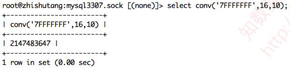 MySQL binlog后面的编号最大是多大?插图(3)