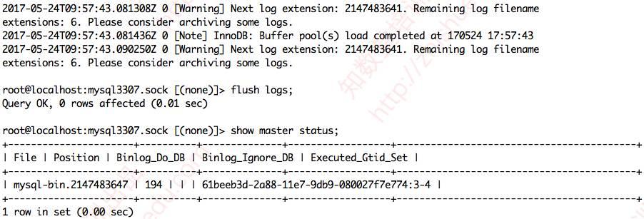 MySQL binlog后面的编号最大是多大?插图(4)