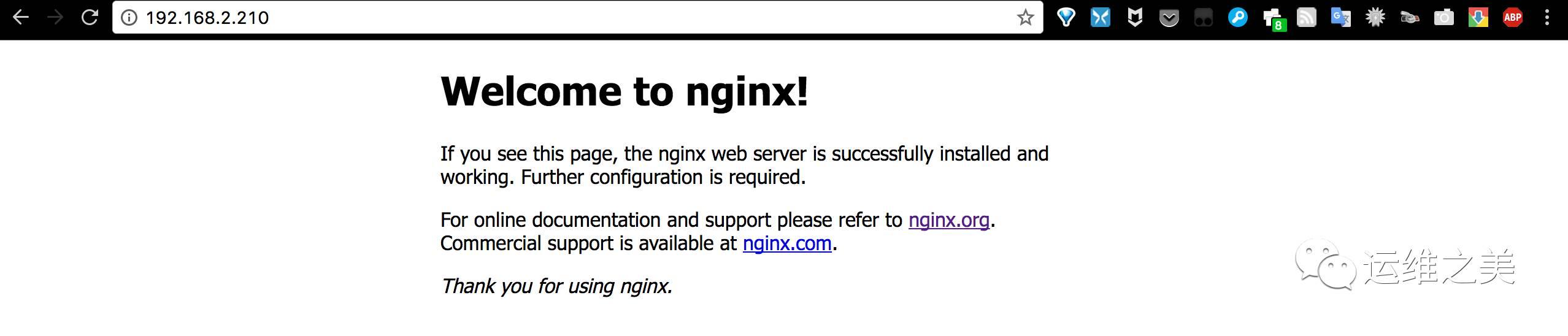 基于Upsync模块实现Nginx动态配置插图(5)
