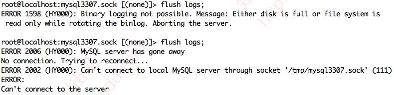 MySQL binlog后面的编号最大是多大?插图(5)