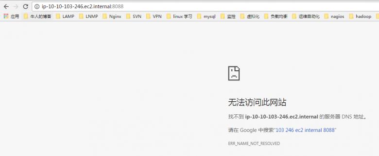 Hadoop集群部署实战(cdh发行版)插图(4)