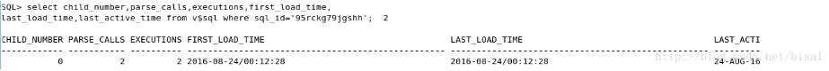 一个执行计划异常变更引发的Oracle性能诊断优化插图(53)