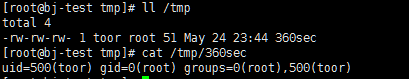 Linux版勒索病毒