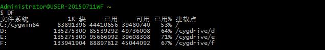 cygwin安装使用