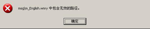 """安天方案:新型""""蠕虫""""式勒索软件""""wannacry""""的应对措施插图(7)"""