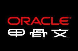 2019年7月数据库流行度排行:Oracle王者归来获大幅增长插图