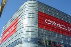 Oracle 砍掉闪存存储部门,裁员至少 300 人 !插图