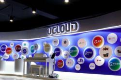 "UCloud发布""数据方舟2.0"" 强力防范文件误删与勒索病毒攻击插图"