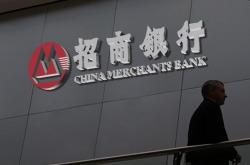 5月26日,中国招商银行「因服务器缓存bug」出现用户信息泄露漏洞插图