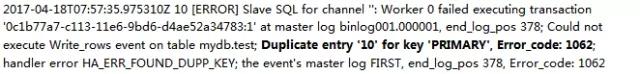 MySQL复制异常大扫盲:快速溯源与排查错误全解插图(11)