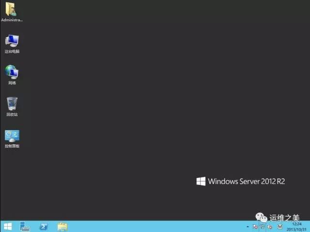 U盘安装Ubuntu 14.04历险记插图(11)