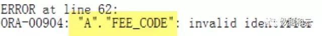 杀手SQL:一条关于 'Not in' SQL 的优化案例插图(9)