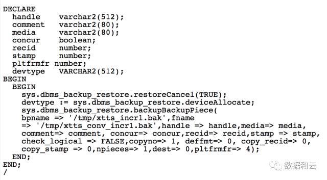 我们都被骗了,所有的跨平台迁移都可以通过XTTS实现插图(1)