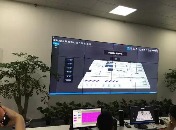 东江湖大数据中心正式营业,又一绿色数据中心投入运营插图(4)