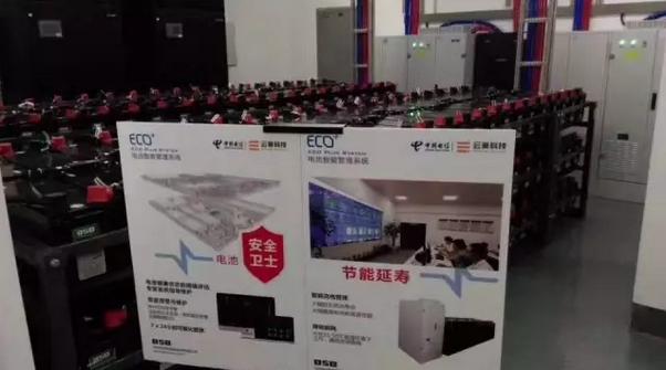 东江湖大数据中心正式营业,又一绿色数据中心投入运营插图(3)