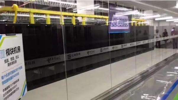 东江湖大数据中心正式营业,又一绿色数据中心投入运营插图(6)