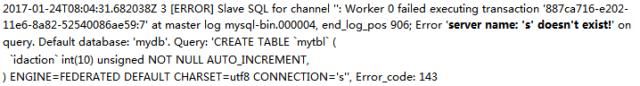 MySQL复制异常大扫盲:快速溯源与排查错误全解插图(26)