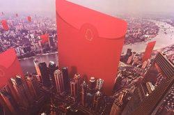百亿次QQ红包背后的运维实力插图
