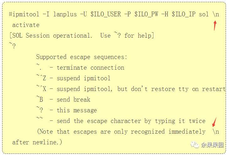 硬件运维:使用IPMITOOL解决服务器底层维护难题– 运维派
