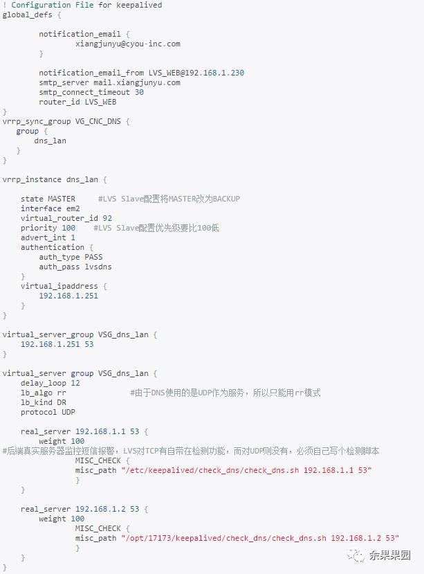 系统运维:LVS实现DNS负载均衡插图(2)