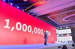 华云今日宣布获得15亿融资,开启IPO