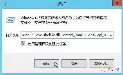 U盘安装Ubuntu 14.04历险记插图(9)