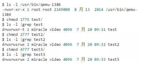 Linux权限控制的基本原理插图(2)