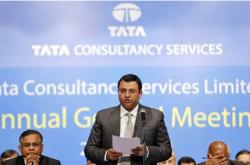 塔塔Tata的开发员犯低级错误,将银行代码泄露到GitHub公共代码库插图