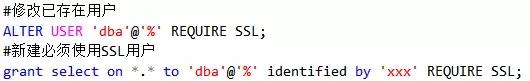 你的MySQL服务器开启SSL了吗?插图(3)