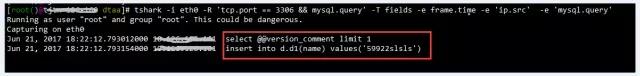 你的MySQL服务器开启SSL了吗?插图(6)