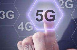 秒懂5G!通俗易懂外行也能看明白插图