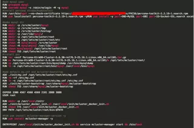 揭秘乐视MySQL数据库架构与运维实践插图(13)