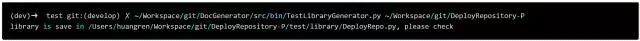 DevOps实践(1)面向服务的全自动化测试体系插图(3)