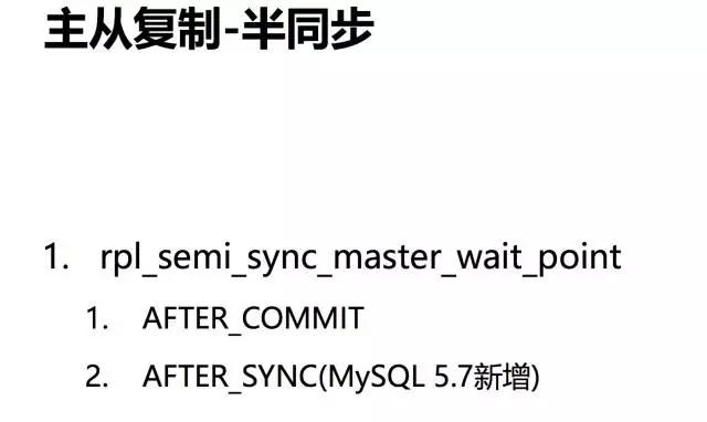 做了这么久的 DBA,你真的认识 MySQL 数据安全体系?插图(15)