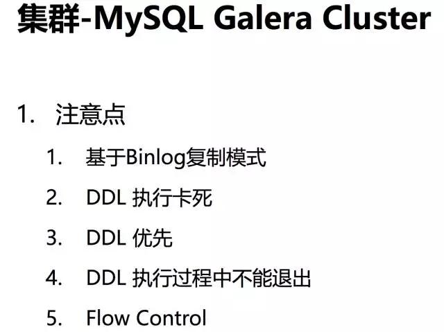 做了这么久的 DBA,你真的认识 MySQL 数据安全体系?插图(17)
