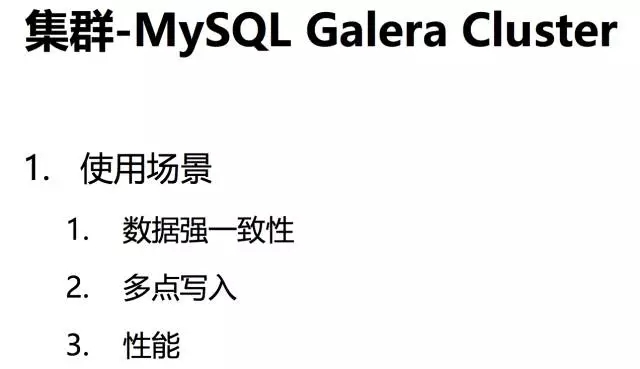 做了这么久的 DBA,你真的认识 MySQL 数据安全体系?插图(18)