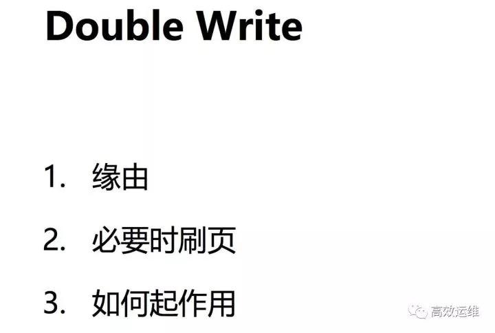 Double Write