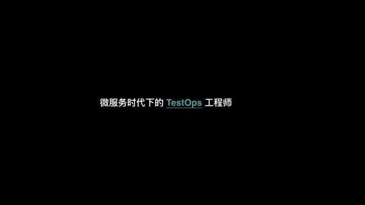 TestOps