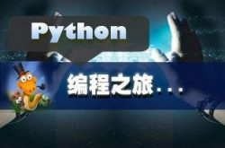 如何使用pdb工具来调试python脚本?插图