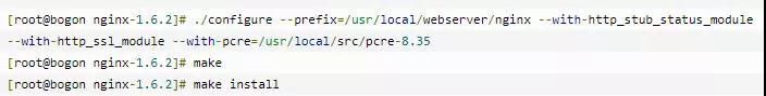 给小白的 Nginx 30分钟入门指南插图(12)