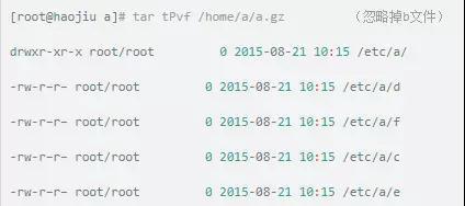 美团Linux运维工程师面试真题曝光插图(2)