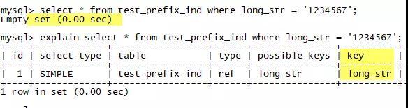 MySQL的前缀索引及Oracle的类似实现插图(8)