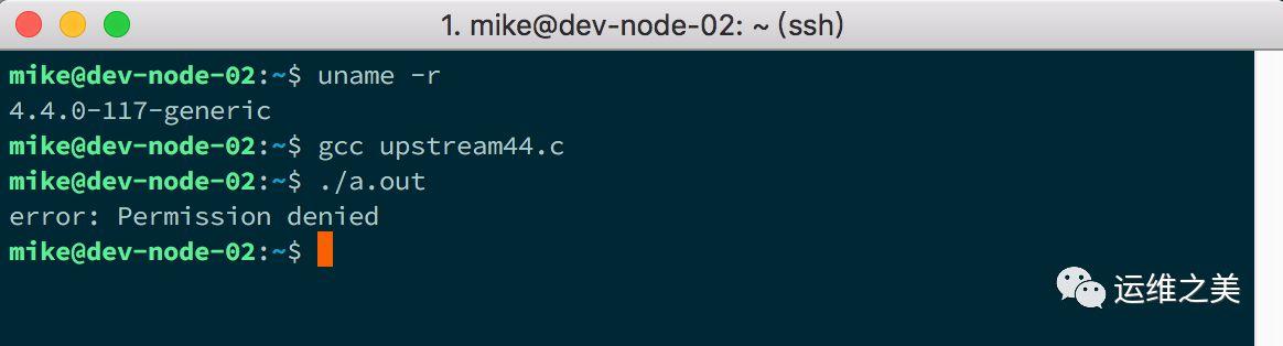 重大安全事件   Ubuntu 16.04.4 暴本地提权漏洞插图(3)