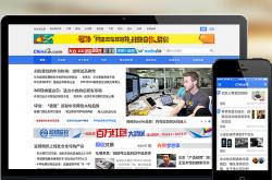 站长之家bbs.chinaz.com宣布将于2018年7月15日永久关站插图