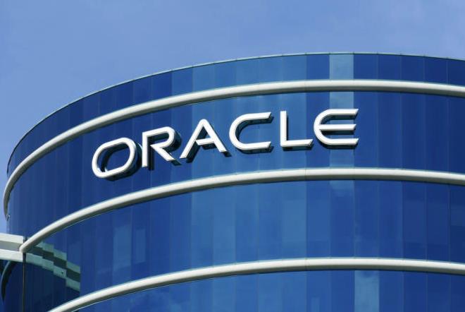 震惊!Oracle关闭中国研发中心,共裁员1600人!插图