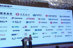 优维科技王津银:创新赋能 银行业新一代CMDB的落地实践插图