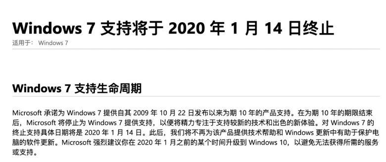 紧急预警|微软发布Wannacry级别漏洞安全补丁,警惕勒索蠕虫全球再次爆发插图(1)