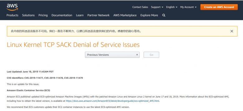 "预警 | Linux 爆 TCP ""SACK Panic"" 漏洞!N 家中招:AWS、阿里云、腾讯云、华为云、RedHat等插图"