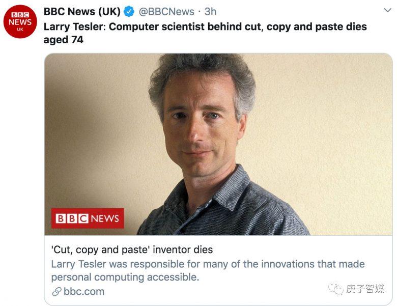 """计算机""""复制粘贴""""之父去世插图"""