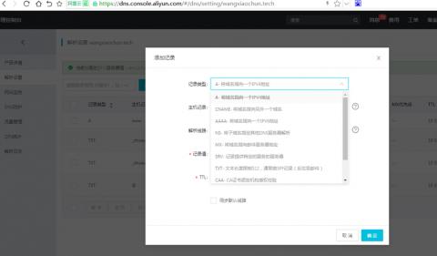 DNS服务配置与管理插图(3)